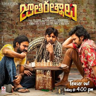 Jathi Ratnalu First Look Poster 1