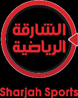 Sharijah Sports