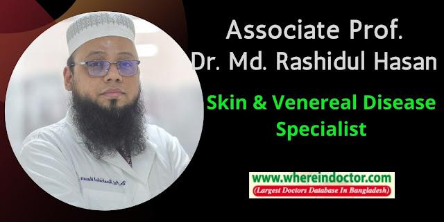 Profile of Dr. Md. Rashidul Hasan