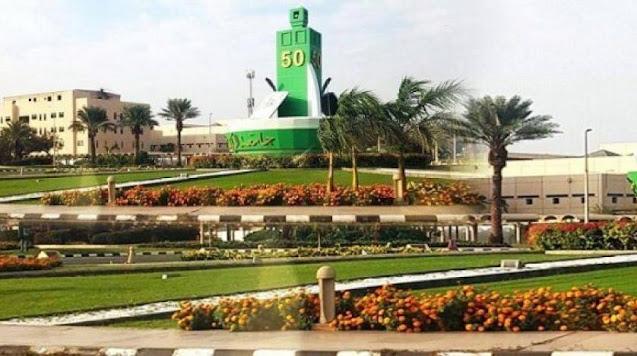 فرصة رائعة | منحة جامعة الملك عبد العزيز لدراسة الماجستير والدكتوراه في المملكة العربية السعودية (ممولة بالكامل )