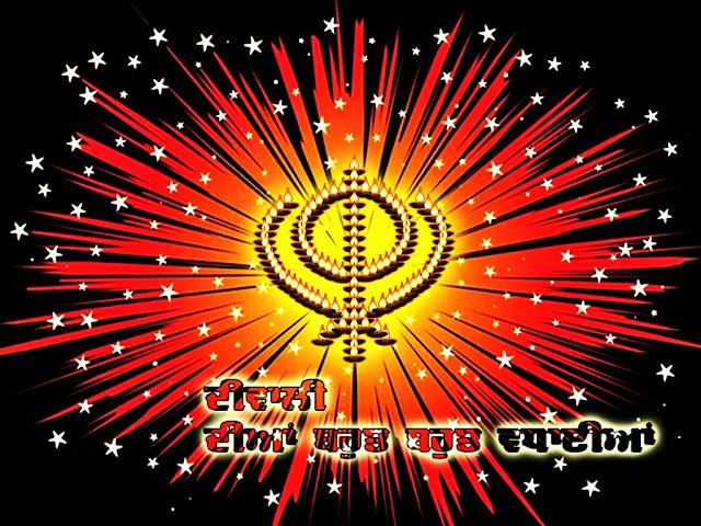 Happy-Diwali-Images-in-Punjabi