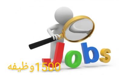 وظائف قطر jobs