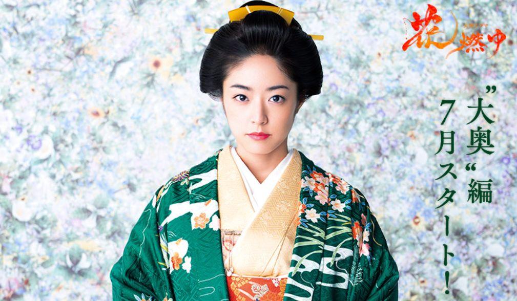 HANA MOYU: Kisah Heroik Perempuan Muda Menuju Jepang Modern