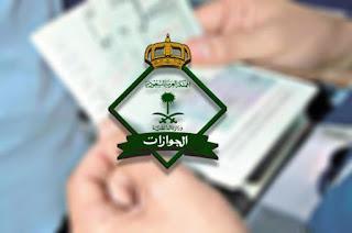 الاستعلام عن خروج وعودة برقم الاقامة عبر موقع أبشر وزارة الداخلية