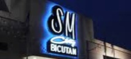 SM Bicutan Cinema