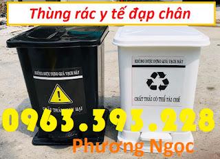 Thùng rác y tế 15 Lít đạp chân, thùng phân loại rác y tế,thùng đựng rác y tế 15L TR%25C4%2590C15L2