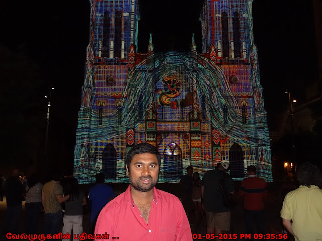 Cathedral of San Fernando Laser Light Show