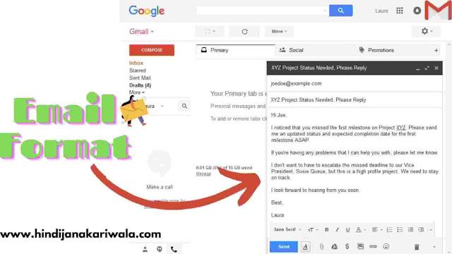 Email क्या है | ईमेल के फायदें | Unwanted Spam Emails कैसे रोकें - Kya Kaise