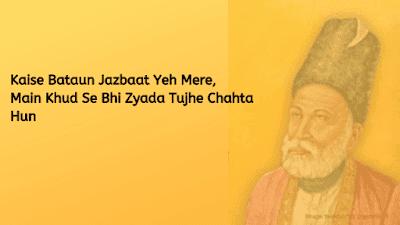 Mirza Ghalib Love Shayari