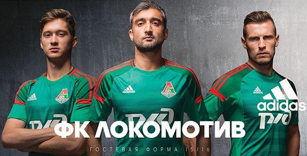 FCロコモティフ・モスクワ 2015-...