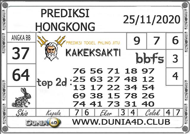 Prediksi Togel HONGKONG DUNIA4D 25 NOVEMBER 2020