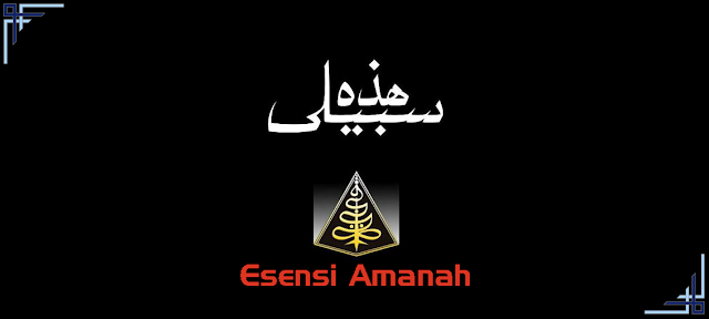 esensi-amanah
