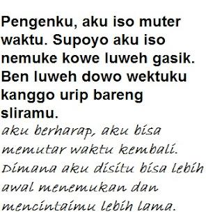 Puisi Cinta Bahasa Jawa Kromo Inggil Kt Puisi