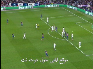 فيديو: برشلونة يسجل مبكرا ضد باريس سان جيرمان