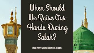 raise-hands-during-salah