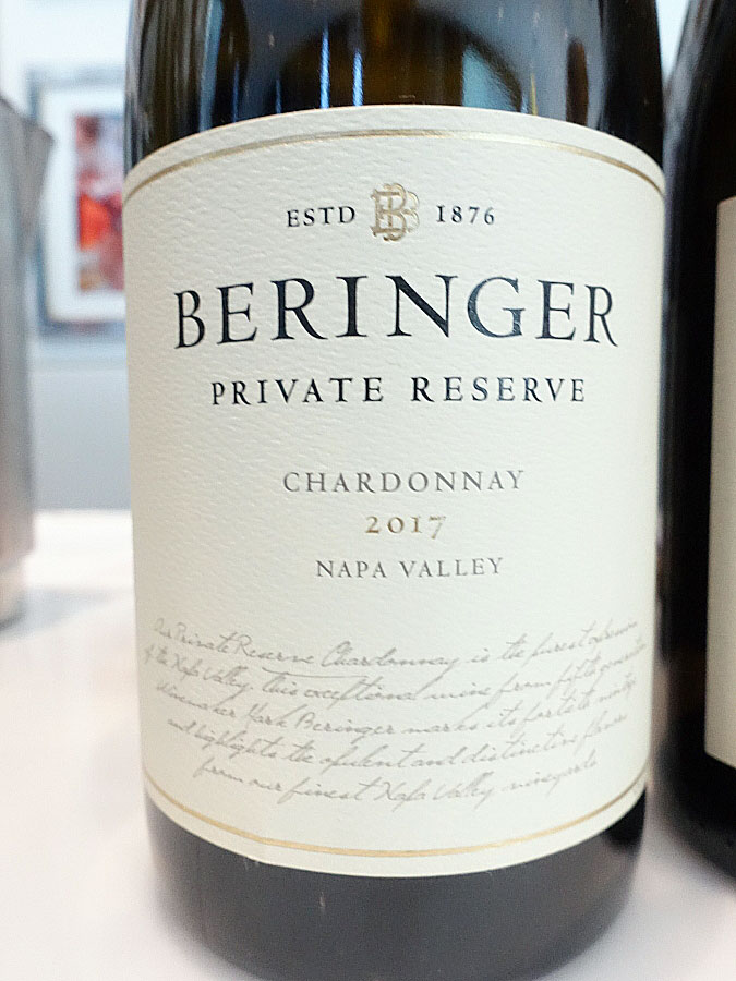 Beringer Private Reserve Chardonnay 2017 (92 pts)