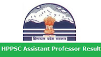 HPPSC Assistant Professor Result