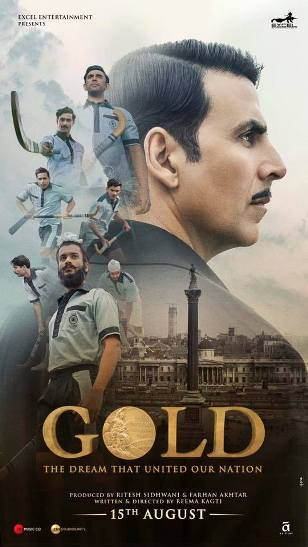 Akshay Kumar Hindi movie Gold 2017 wiki, full star-cast, Release date, Actor, actress, Song name, photo, poster, trailer, wallpaper