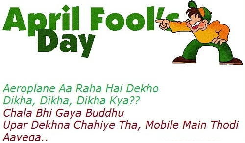 April-fool-sms-with-images