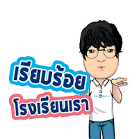 "Sticker Line ""Im Tutor"""