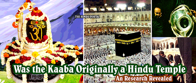 KAABA SHARIF of Mecca is A Lord Shiva Temple: An Ancient Archaeological Research