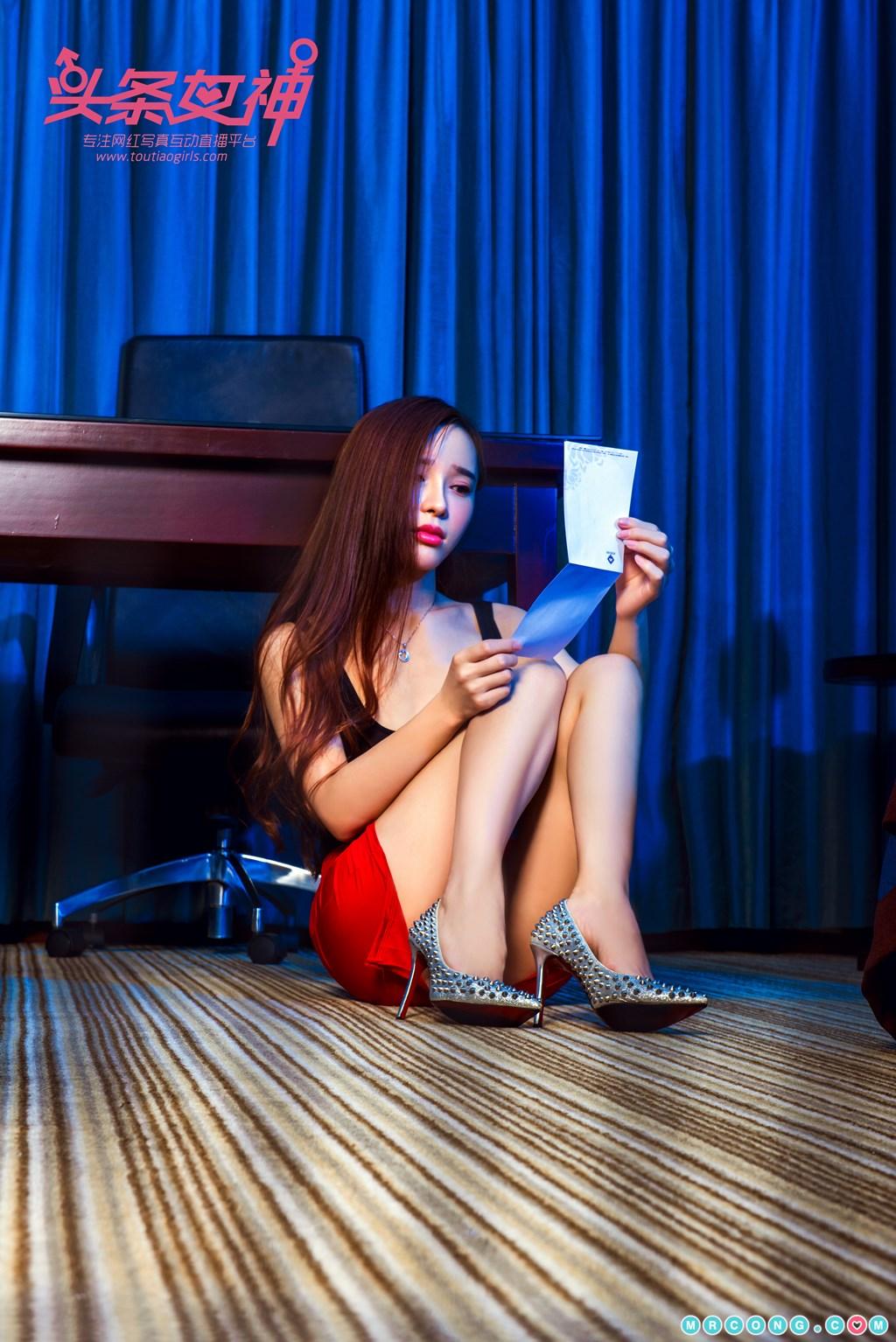Image TouTiao-2017-12-16-Ai-Xiao-Qing-MrCong.com-010 in post TouTiao 2017-12-16: Người mẫu Ai Xiao Qing (艾小青) (32 ảnh)
