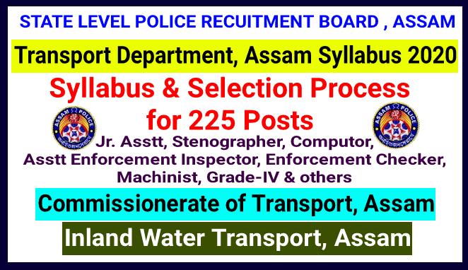 Transport Department Assam Syllabus 2020