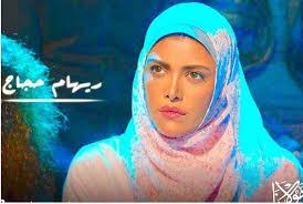 """الفنانة المصرية ريهام حجاج تهاجم متابعيتنها وتقول """"متصورة مع جوزي مش عشيقي"""""""