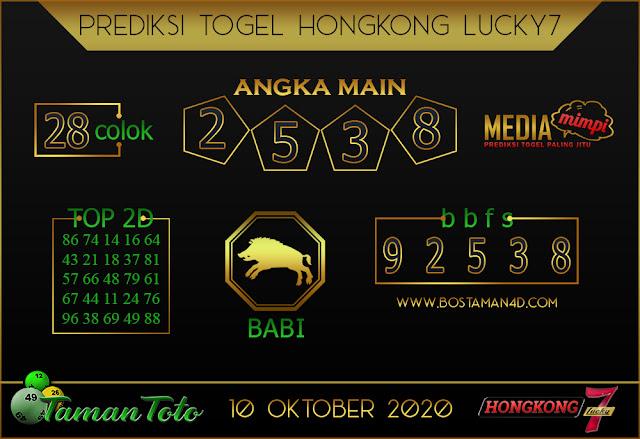 Prediksi Togel HONGKONG LUCKY 7 TAMAN TOTO 10 OKTOBER 2020