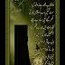 Eid Ghazal - Urdu Eid Ghazal Poetry - Romantic Ghazal Poetry - Eid Sad Ghazal Poetry - Eid Poetry Pics - Urdu Poetry World