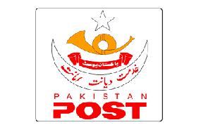 Postal Life Insurance Company Limited 2021 Latest Jobs