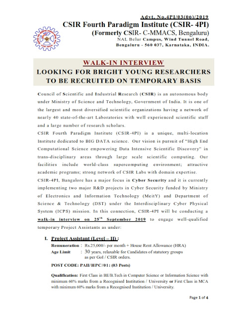 Recruitment of Project Assistant -II, III posts in CSIR Fourth Paradigm Institute ,India