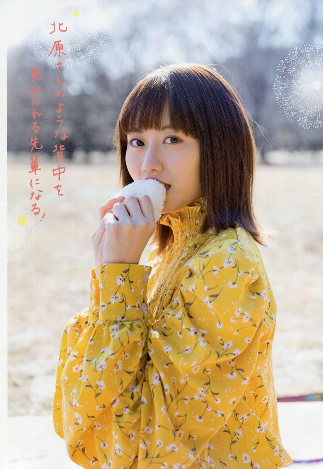 Nishigata Marina 西潟茉莉奈, Flash Special Gravure Best 2018 New Year