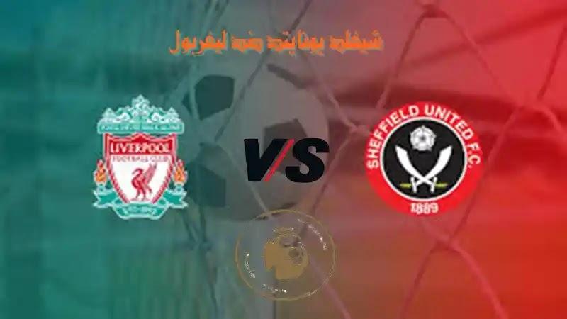 تشكيلة شيفلد يونايتد ضد ليفربول 28 / 02 / 2021 في الدوري الانجليزي