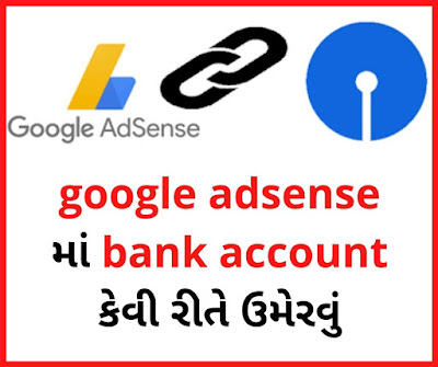 How to add a bank account in google adsense