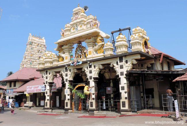 Udupi Sri Krishna Temple Entrance