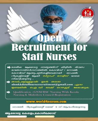 National Health Mission - Arogyakeralam Staff Nurse Open Recruitment