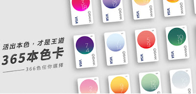 https://www.o-bank.com/web/Event/IMC_Card366/index.html