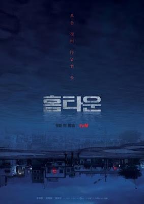 Drama Korea  Hometown 홈타운 (2021)