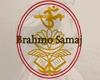 Brahmo Samaj