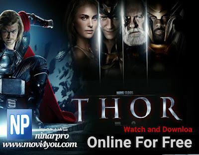 مشاهدة فيلم Thor 2011 مترجم كامل HD | ninarpro