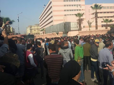 The protest at Cairo security directorate