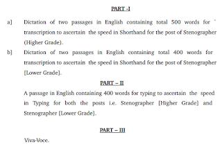 Bombay High Court Stenographer 17 Govt jobs Recruitment 2019 Apply Online Exam Pattern and Syllabus