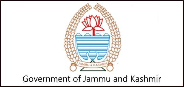 JKPSC PTI FRESH RECRUITMENT 2021