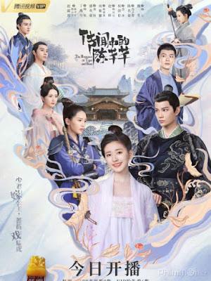 Trần Thiên Thiên Trong Lời Đồn - The Romance of Tiger and Rose (2020
