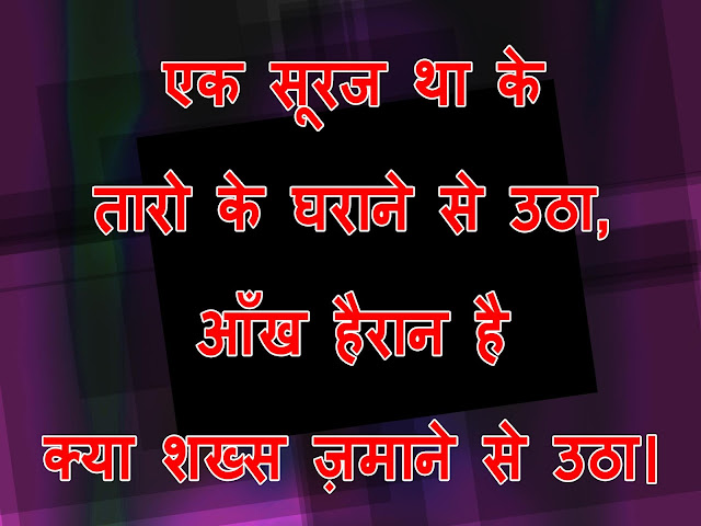motivational hindi thoughts for students