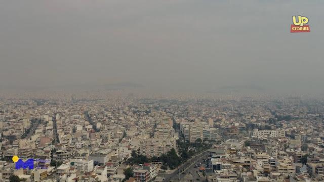 Ο καπνός και η στάχτη από την μεγάλη φωτιά στον Σχίνο έχουν καλύψει τα πάντα (βίντεο drone)