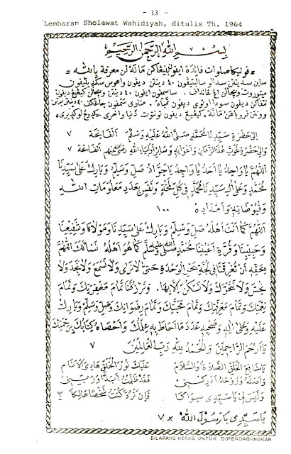 Lembaran Sholawat Wahidiyah Cetakan Tahun 1964