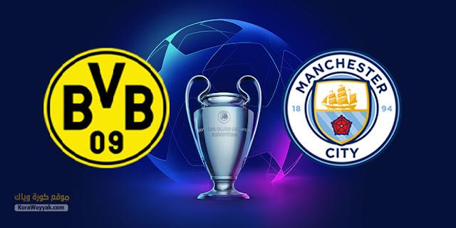 نتيجة مباراة مانشستر سيتي وبوروسيا دورتموند اليوم 6 أبريل 2021 في دوري أبطال أوروبا
