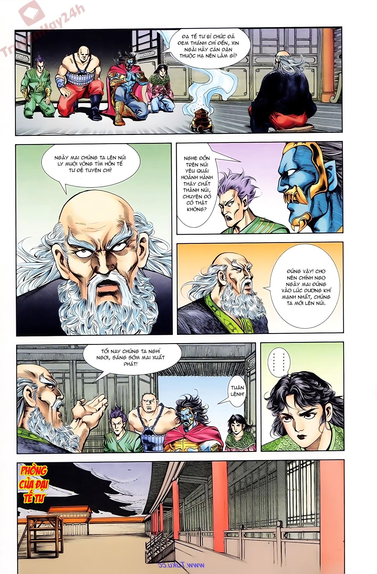 Cơ Phát Khai Chu Bản chapter 75 trang 29
